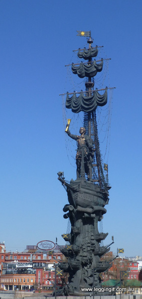 Peter the Great or if you look carefully you may see Christopher Columbus