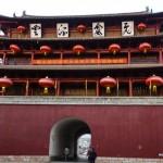 Jianshu