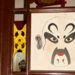 A Night at the Chinese Opera Sichuan Style
