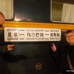 Trans Mongolian Railway Beijing to Ulaan Bator