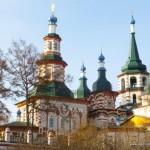 Exploring Irkutsk