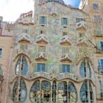 Discovering Gaudi