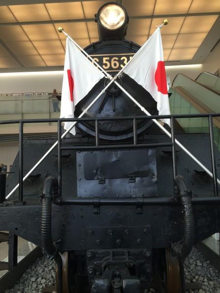 C5631 In Tokyo War Museum
